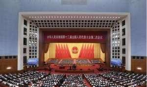 特洁尔卫浴登上中国国际电视台 聚焦两会赋能转型升级  集尘器
